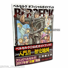 Berserk Official Guide Kentaro Miura Anime Manga Illustrations Japan