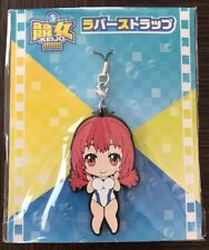 Anime Keijo!!!!!!!! Rubber Strap Non Toyoguchi Medicos Entertainment Keijo