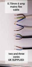 White Black Flexible 2182Y 2183Y 2 3 Core 0.75mm 6A Flex Cable 1 - 25m 240V UK
