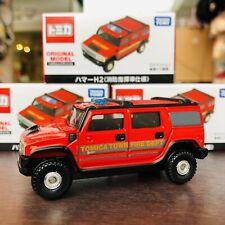 Tomica Shop Original Model Hummer H2 Fire Chef Command Vehicle