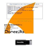 CloneZilla Hard Disk Partition Cloning and Backup software USB Drive