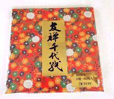 Japanese YUZEN CHIYOGAMI PAPER 40Sheets 8Type ORIGAMI KIREI!!