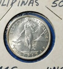 USA-Philippines 1944-S 50 Centavos Silver Coin High Grade, Beautiful