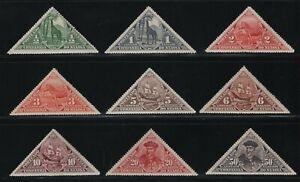 Portugal - 1924 Mozambique Nyassa Company - BoB Postage Due - Complete Set - MH