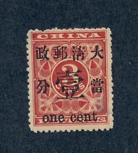 drbobstamps China Mint Hinge Remaining Early Red Revenue, Large Thins