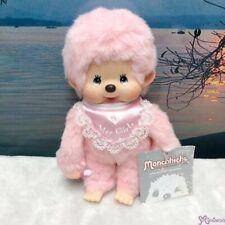 Monchhichi S Size 19cm Plush MCC Girls Pink ~~ RARE ~~