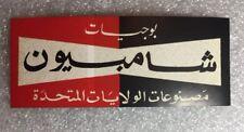 "RARE Arabic Champion Spark Plugs Decal Vintage Original NOS 5"" x 2"""