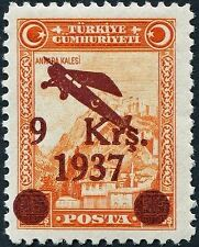 Turkey Architecture Stamps