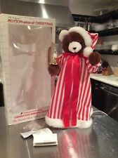 Telco Animated Moving Lighted Motionettes BEAR Figure in Christmas Nightgown Vtg