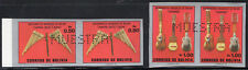 BOLIVIA 1987 PAIR STAMP Sc # 751/2 MNH MUSIC NATIVE INSTRUMENTS SPECIMEN MUESTRA