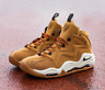 "Nike Air Pippen ""Desert Ochre"" Men's Trainers UK 8.5 EU 43 325001-700"