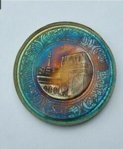 Saudi Arabia very nice silver medal with great blue very Rare