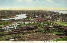 korea coree, HANYANG SEOUL, Manufacturing Centre (1910s) Postcard