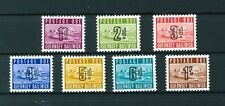 GB Guernsey 1969 Postage Dues complete set MNH stamps unmounted mint