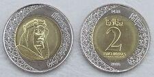 Saudi-Arabien / Saudi Arabia 2 Riyals 2016 unz.