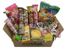 20 Japanische Süßigkeit Geschenkbox  japanese candy  Japanische Schokolad