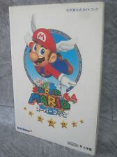 SUPER MARIO 64 Official Guide Book SG44*