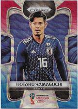 2018 Panini FIFA World Cup Blue Red Wave Prizm (121) Hotaru YAMAGUCHI Japan