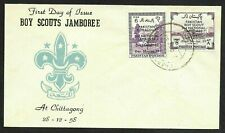Pakistan Boy Scouts National Jamboree Cachet FDC First Day Cover 1958