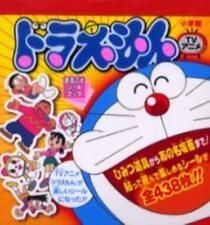 Doraemon marugoto sticker book