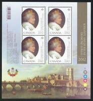CANADA 2518i QUEEN Elizabeth ll Diamond Jubilee 6/6 MNH 2012 MiniSheet of 4