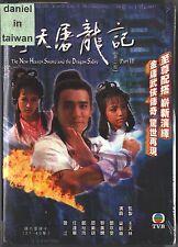 New Heaven Sword and Dragon Sabre 2 (倚天屠龍記 / HK 1986) TVB DRAMA 5-DVD TAIWAN