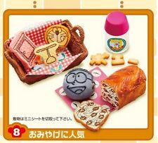 Re-Ment Miniature Japan Doraemon Bakery Mini Bread Set # 8