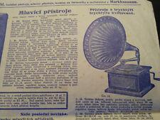 MEINEL UND HEROLD MARKHAUSEN AUDIO PLAYING BOX SOUND AKKORDEON FABRIK PRE WAR