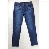 American Eagle Women's 12 Short High Rise Jegging Skinny Jeans Medium Wash