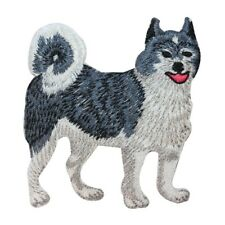 Id 2752 Alaskan Husky Dog Patch Puppy Breed Sled Embroidered Iron On Applique