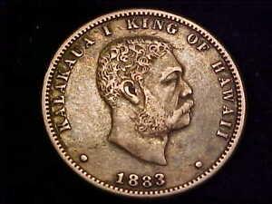 1883 Hawaiian Quarter, a nice Original Never Cleaned Extra Fine Grade coin.