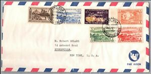 GP GOLDPATH: NEW HEBRIDES COVER 1965 AIR MAIL _CV674_P14