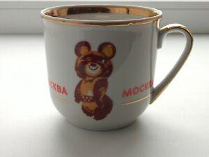 Cup Olympiad 1980 USSR