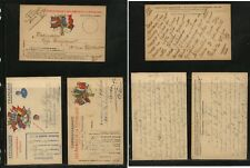 France   3  different military  postal   cards             MS1109