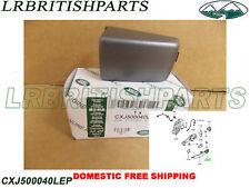 LAND ROVER DOOR HANDLE CAP LR3 LR2 RANGE ROVER SPORT 05-09 OEM NEW CXJ500040LEP