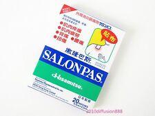New Hisamitsu Salonpas Pain Relief Patch 20 patches backache pains