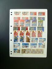 Collection of 113 Christmas Issues Used Between 1968-1998 - See Description