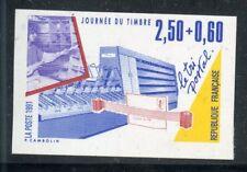 STAMP / TIMBRE FRANCE NEUF N° 2698 ** NON DENTELE / METIER DE LA POSTE LE TRI
