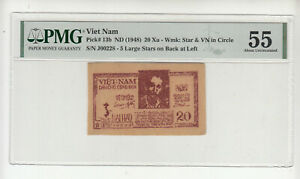 Vietnam 20 xu 1948 AUNC p13b PMG55 @ low start
