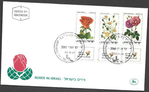 ISRAEL - 1981 Roses - FIRST DAY COVER WITH TAB.