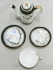 VINTAGE 4 PIECE JAPANESE TEA GARDEN DRAGON WARE TEA SET