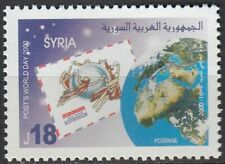 Syrien Syria 2000 ** Mi.2058 Welt Post Tag World Post Day UPU Emblem Erdkugel