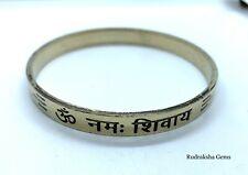 Om Namah Shivaya Bracelet Wrist Band Hindu Ashta Dhatu Kada Yoga Meditation Pray