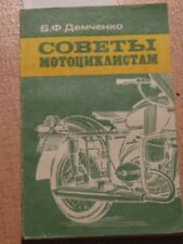 Russian Book Advices Motorcycle Motor Cycles Structure Soviet Sport Bike USSR