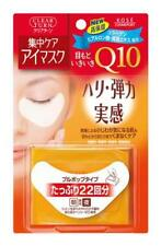 KOSE Clear Turn Eye Zone Mask Q10 31mL x 22 times collagen hyaluronic acid