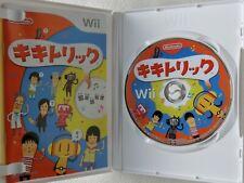 Kiki Trick WII Nintendo Wii From Japan