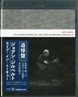 JOAO GILBERTO-LIVE IN TOKYO-JAPAN BLU-RAY M13