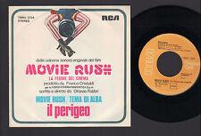 """7"""" PERIGEO MOVIE RUSH / TEMA DI ALBA COLONNA SONORA SOUNDTRACK FILM RCA ORIGINAL"""
