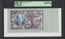 Japan- Komori Corporation Test Note Proof Uncirculated