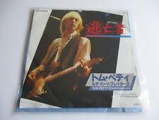 "TOM PETTY Refugee/ It's Raining Again Vinyl 7"" 45 RPM Victor MCA Japan Imp OOP"